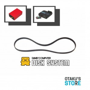 Replacement belt for Disk System FDS - Famicom Twin Drive